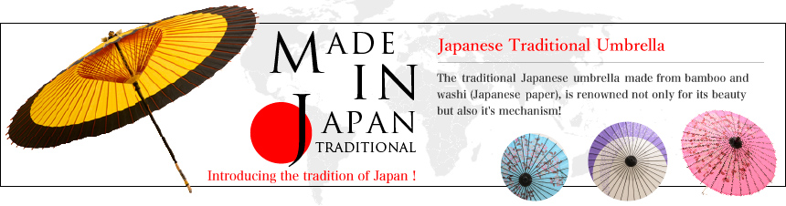 create by japan traditional 日本 伝統 伝えたい